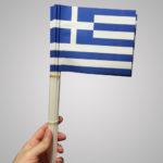 stegulete_hartie_a5_grecia